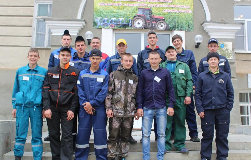 Сельскохозяйственный техникум им. К.А.Тимирязева фото 1