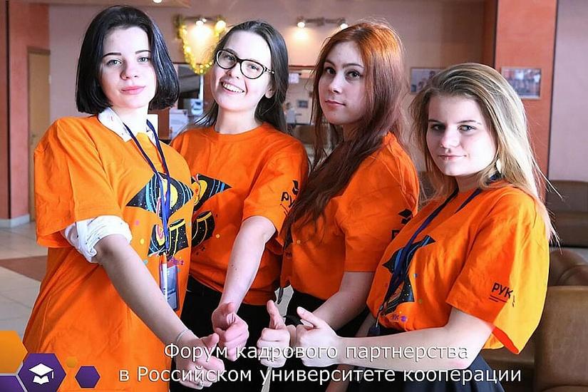 Ижевский филиал Российского университета кооперации фото 1