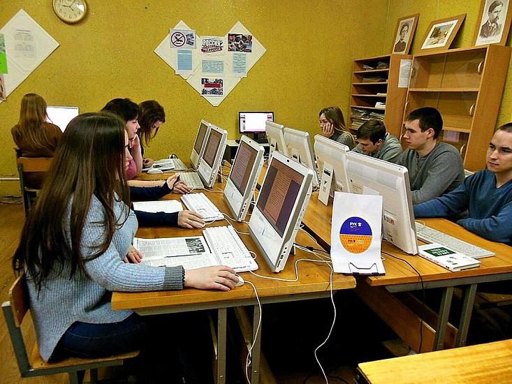 Ижевский филиал Российского университета кооперации фото 2