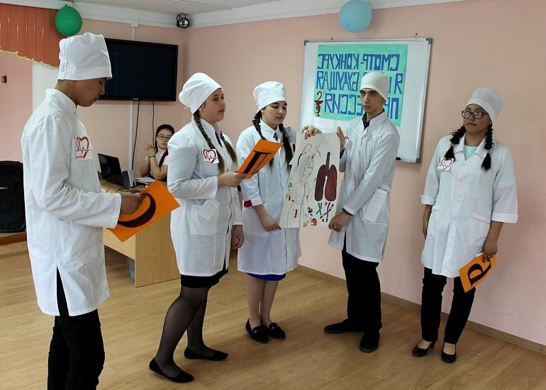 Филиал г. Гая Орского медицинского колледжа фото 3