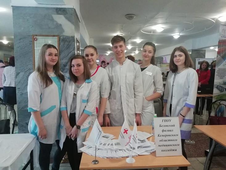 Беловский филиал Кемеровского областного медицинского колледжа фото 2