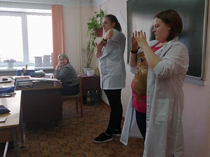 Беловский филиал Кемеровского областного медицинского колледжа фото 3