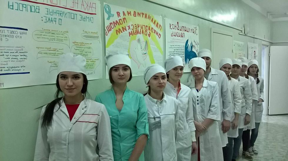 Ленинск-Кузнецкий филиал Кемеровского областного медицинского колледжа фото 1