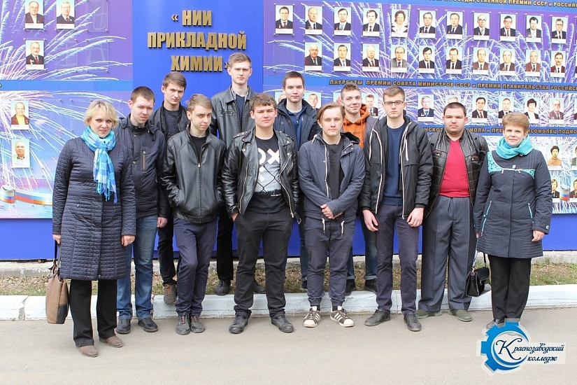 Краснозаводский колледж фото 1