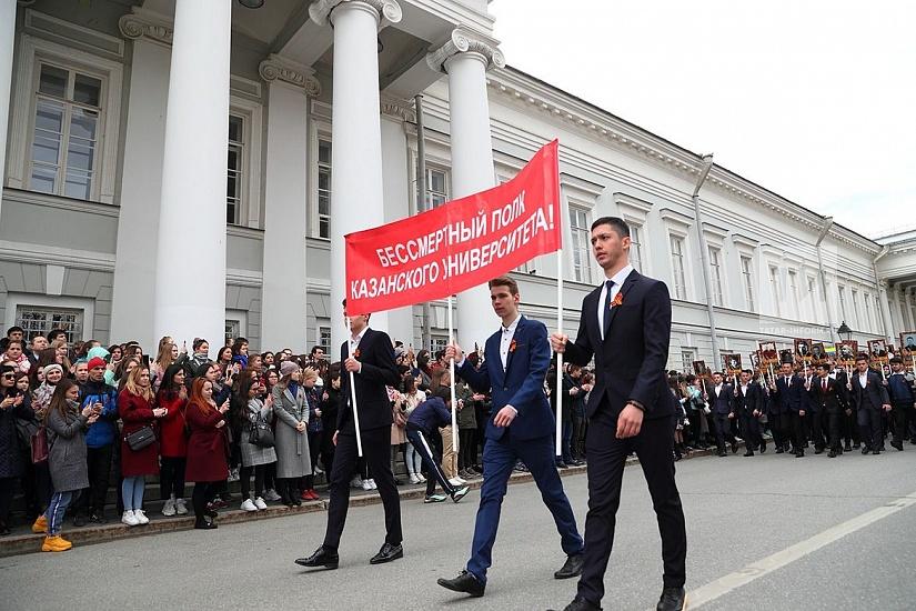 Казанский (Приволжский) федеральный университет фото 1