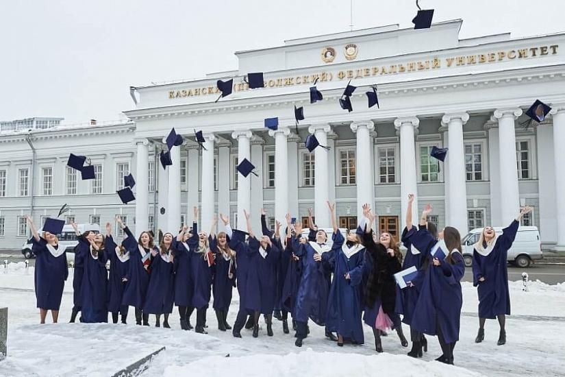 Казанский (Приволжский) федеральный университет фото 2