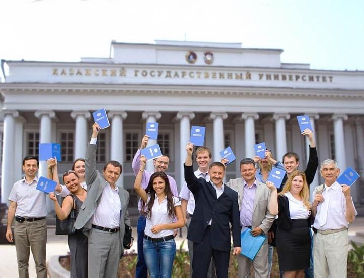 Казанский (Приволжский) федеральный университет фото 3