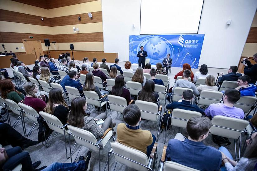 Дальневосточный федеральный университет фото 3