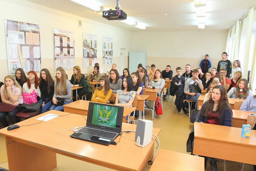 Минусинский филиал Красноярского юридического техникума фото 2