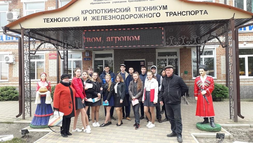 Филиал Кропоткинского техникума технологий и железнодорожного транспорта фото 1