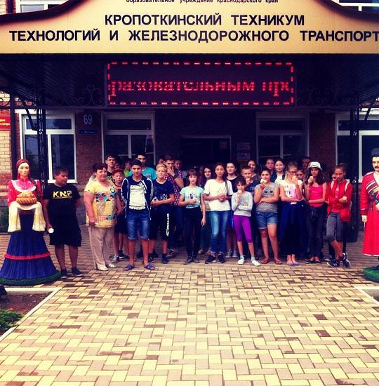 Филиал Кропоткинского техникума технологий и железнодорожного транспорта фото 3
