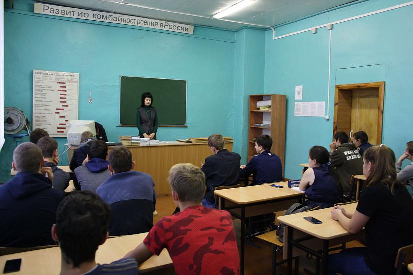 Камешкирский филиал Кузнецкого многопрофильного колледжа фото 2