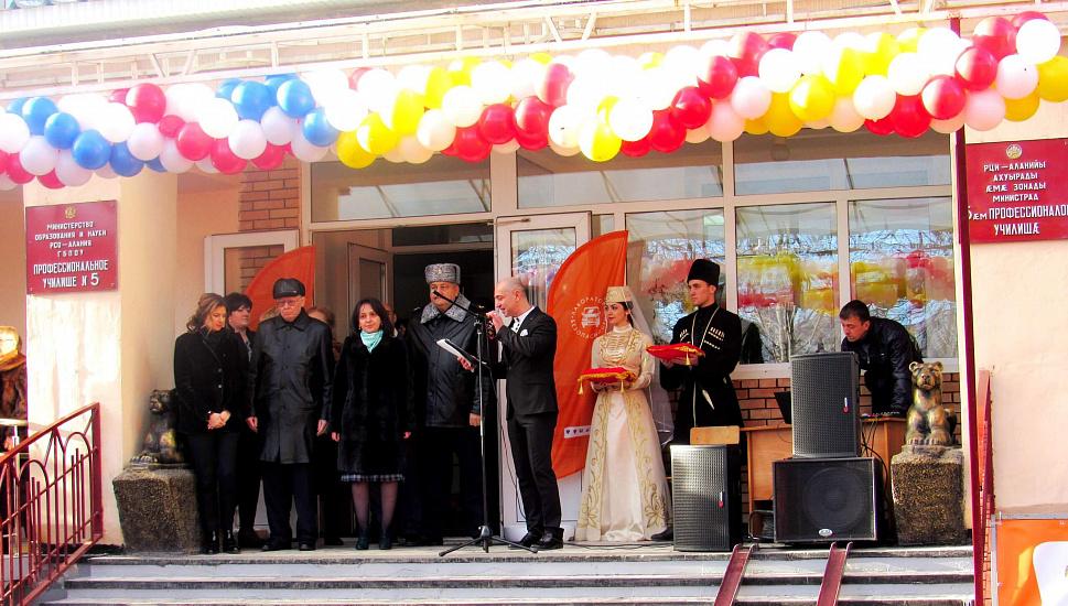 Профессиональное училище №5 г. Владикавказ фото