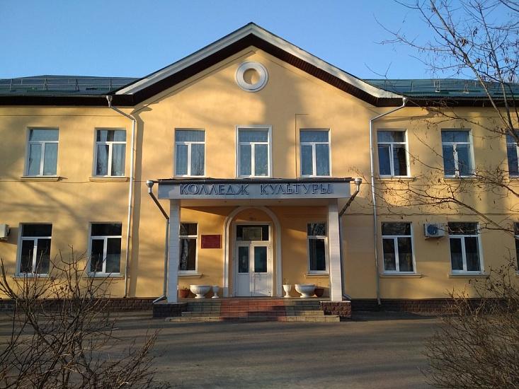 Курский колледж культуры фото