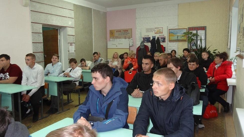 Новосибирский центр профессионального обучения № 1 фото 1