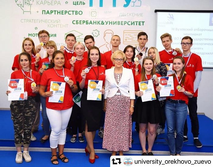 Ликино-Дулёвский политехнический колледж фото 1