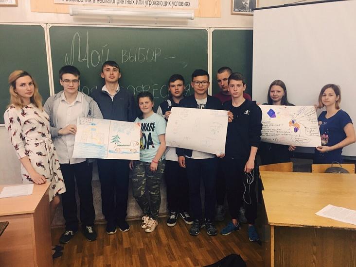 Ликино-Дулёвский политехнический колледж фото 3