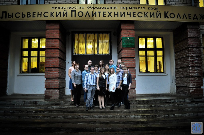 Лысьвенский политехнический колледж фото 1