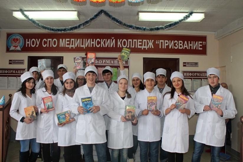 Медицинский колледж Уральского государственного университета путей сообщения фото 2