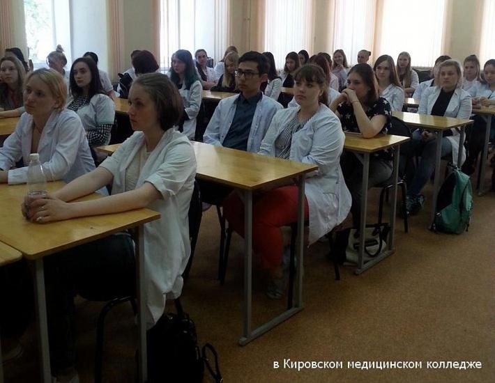 Филиал Тихвинского медицинского колледжа в г. Кировск фото 1