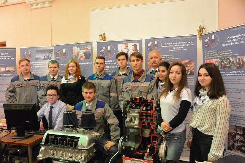 Академия машиностроения имени Ж.Я. Котина фото 3