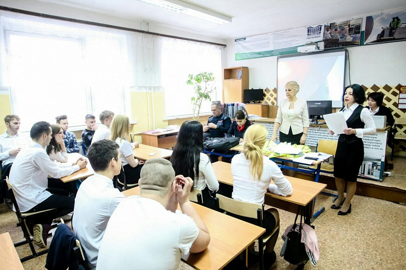 Красногорский экономико-правовой техникум фото 2