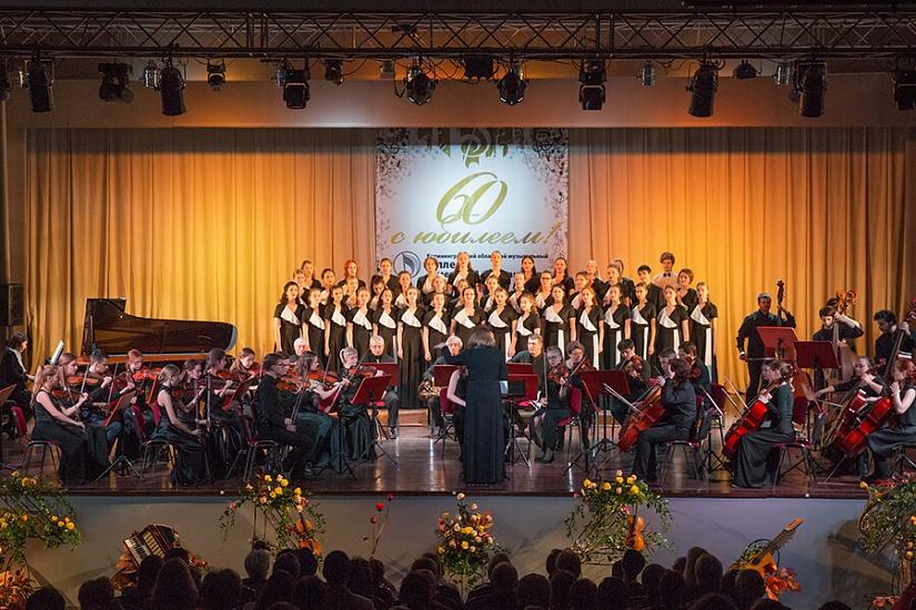 Калининградский областной музыкальный колледж им. С.В. Рахманинова фото 3