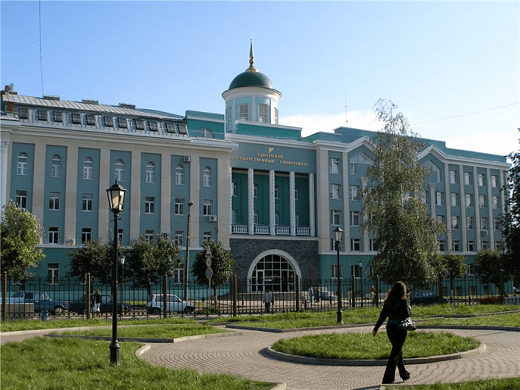 Удмуртский государственный университет фото