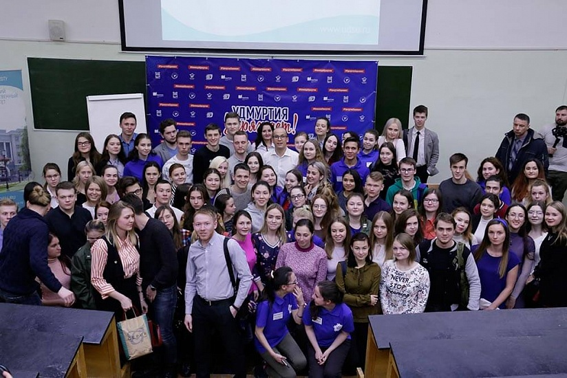 Удмуртский государственный университет фото 1