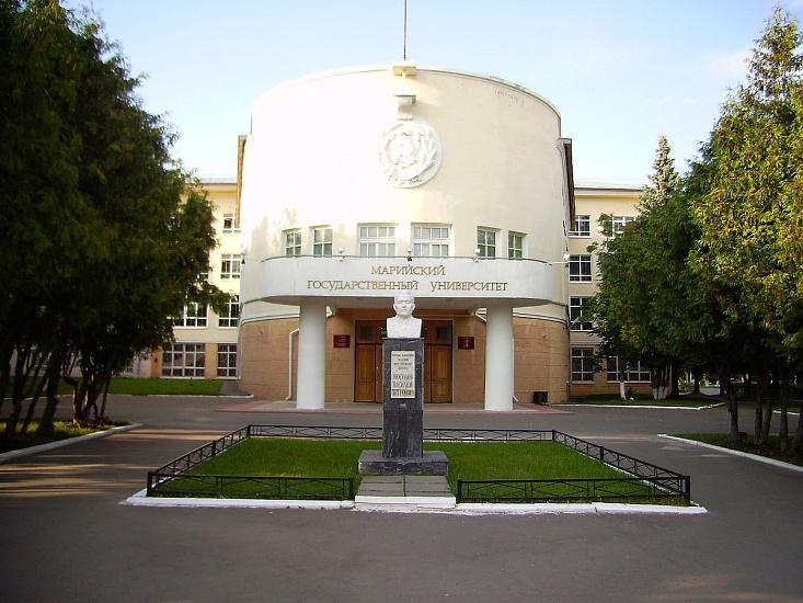 Марийский государственный университет фото