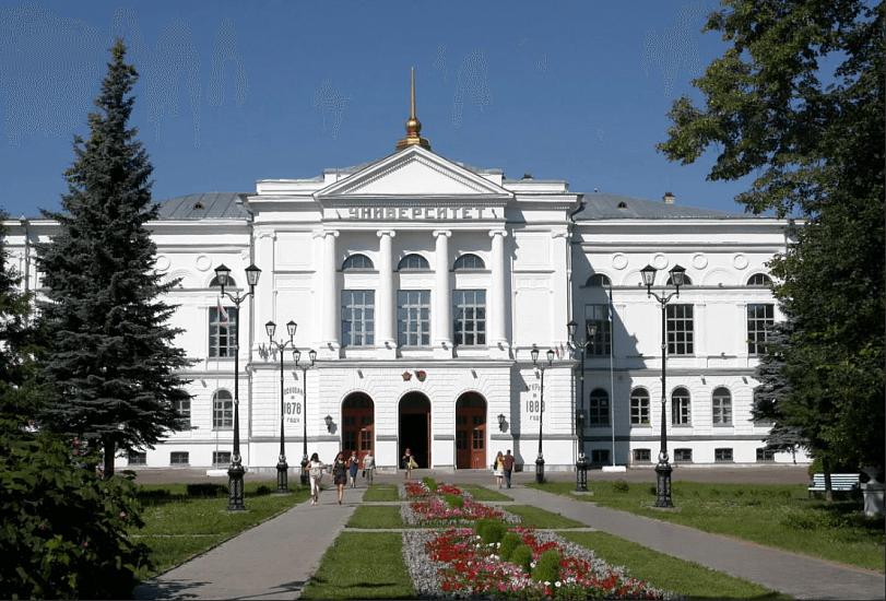 Национальный исследовательский Томский государственный университет фото