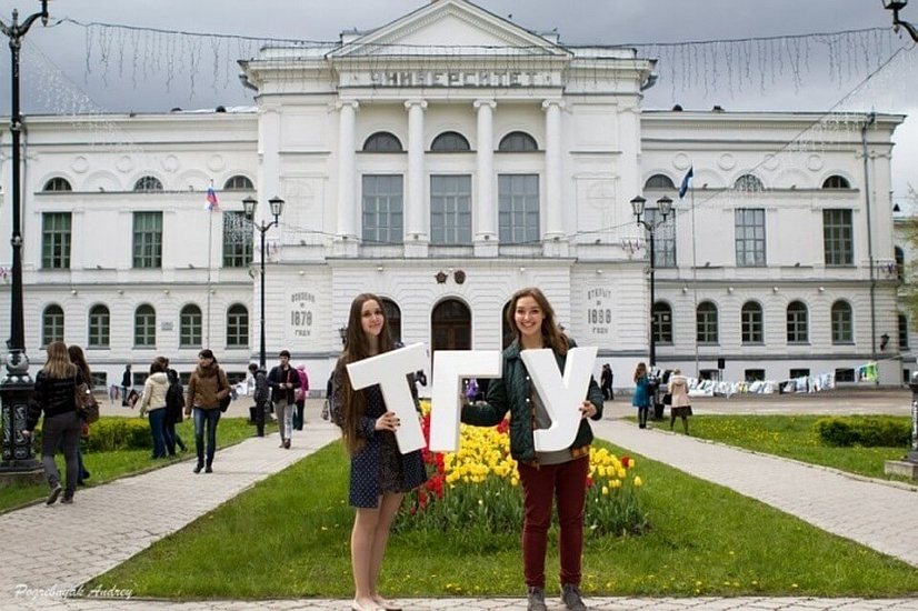 Национальный исследовательский Томский государственный университет фото 3