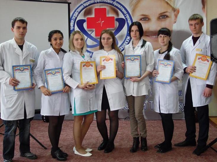Минусинский медицинский техникум фото 4