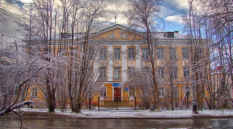 Мурманский педагогический колледж фото