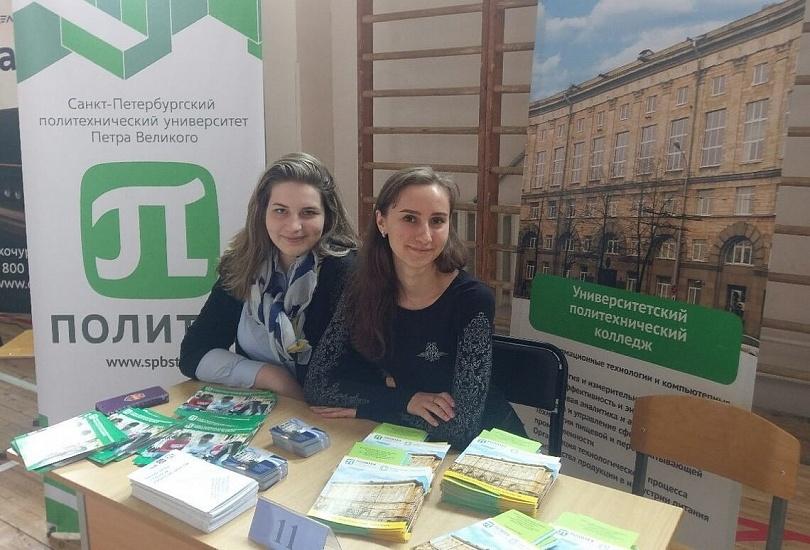 Университетский политехнический колледж Санкт-Петербургского политехнического университета Петра Великого фото 2