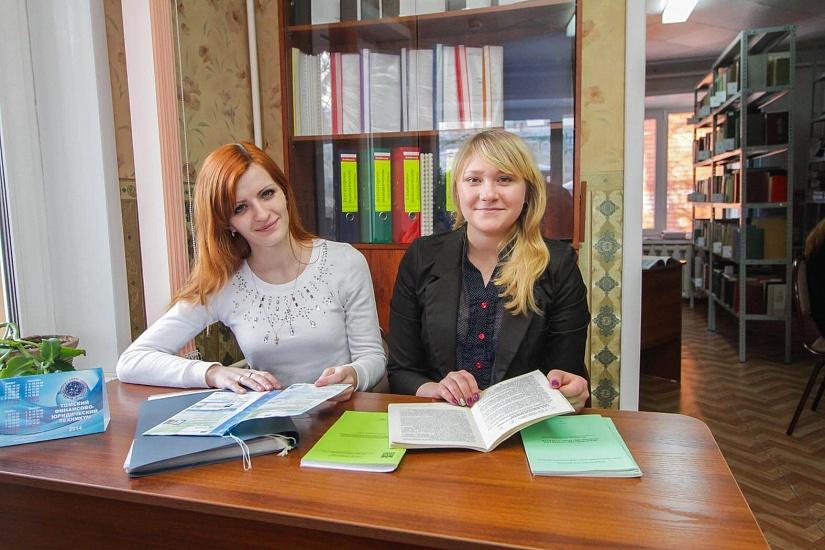 Томский финансово-юридический техникум фото 1