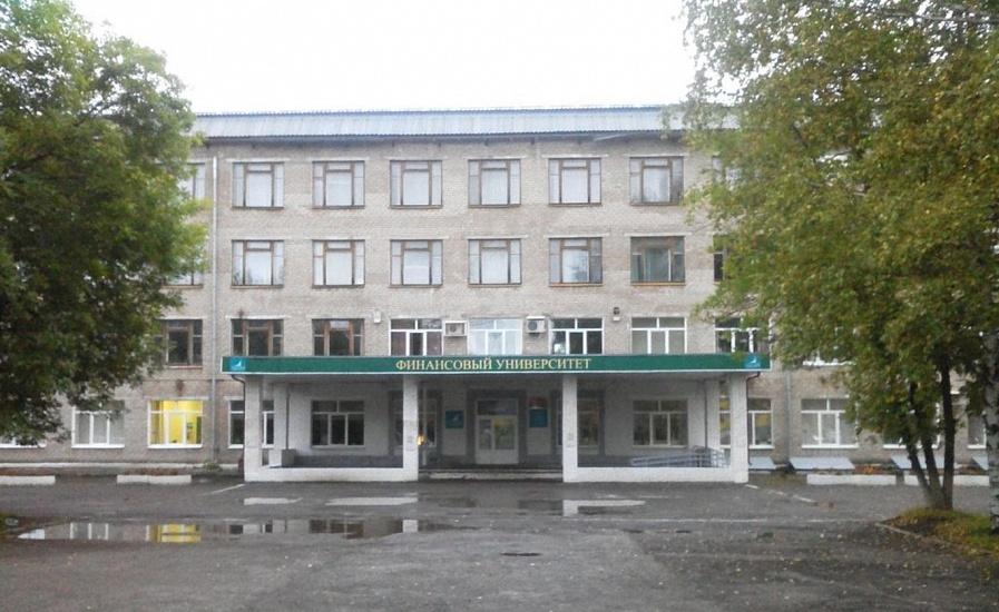 Пермский финансово-экономический колледж при Правительстве Российской Федерации фото