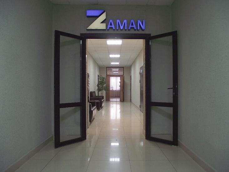 Учебный центр «Заман» фото