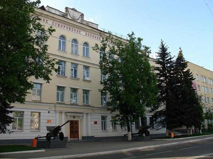 Тверское суворовское военное училище Министерства обороны Российской Федерации фото