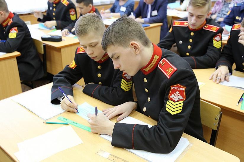 Тверское суворовское военное училище Министерства обороны Российской Федерации фото 4